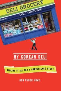 MyKoreanDeli